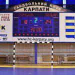 2015.06.06 UZGOROD PILKA RECZNA KOBIET KADRA REPREZENTACJA WOMEN HANDBALL UKRAINA - POLSKA UKRAINE VS. POLAND N/Z WYNIK TABLICA SWIETLNA FOTO LUKASZ LASKOWSKI / PRESSFOCUS