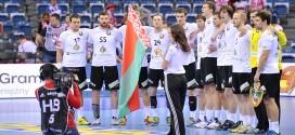 Białorusini pożegnali się zwycięstwem