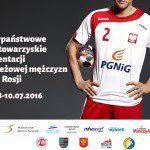 plakat Kielce M98 poziom WWW