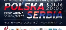 Droga do Chorwacji zaczyna się w ERGO ARENIE!