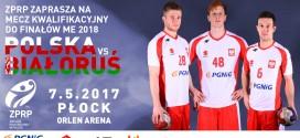 Bilety na mecz Polska-Białoruś już w sprzedaży!