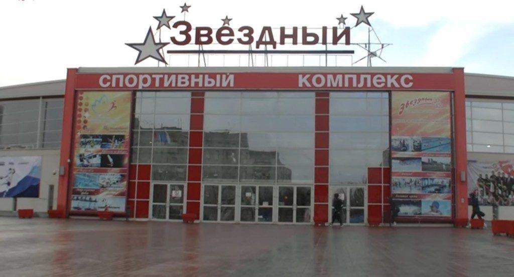 Hala_Astrachań