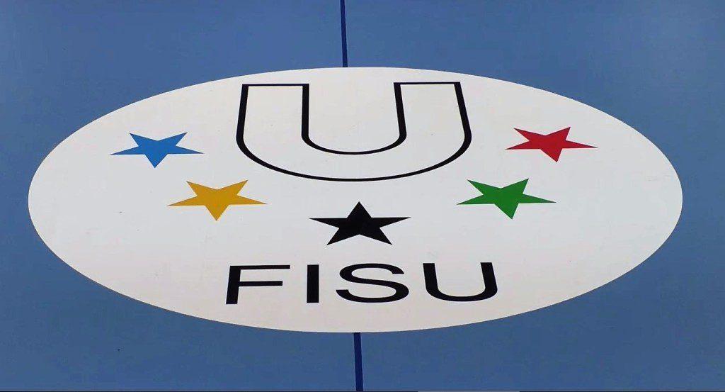 logo_FISU