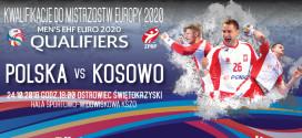 Lista akredytacyjna na mecz Polska – Kosowo
