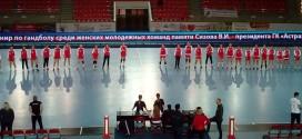 Polski mecz w Astrachaniu