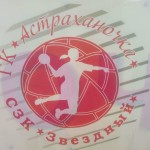 logo_ astrachanoczka