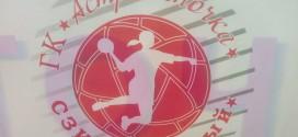 Wyrównane mecze juniorskich kadr w Astrachaniu