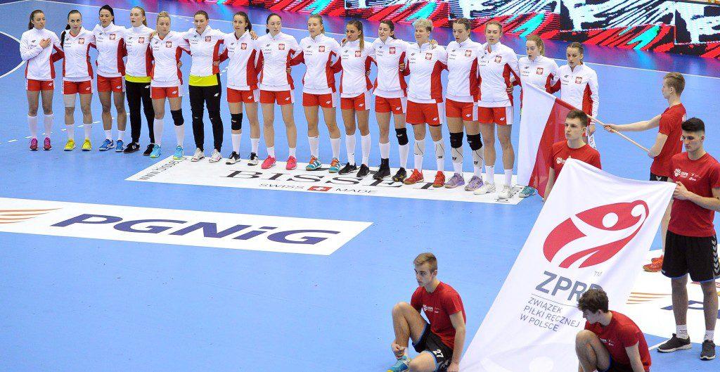 Kadra narodowa B kobiet | Związek Piłki Ręcznej w Polsce