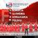Polacy poznali grupowych rywali w finałach ME 2020