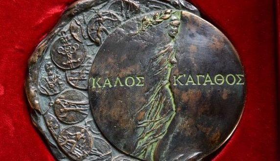 Medale Kalos Kagathos wręczone