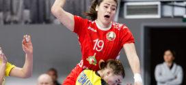 Białoruś zwycięska w meczu otwarcia