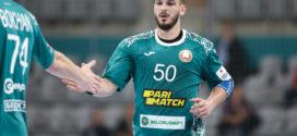 4NationsCup: Mecz otwarcia w Tarnowie dla Białorusi