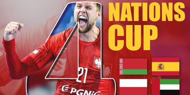 Procedura akredytacyjna na turniej w Tarnowie