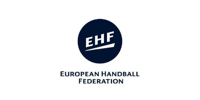 Siedem krajów zabiega o organizację EURO 2026 i 2028